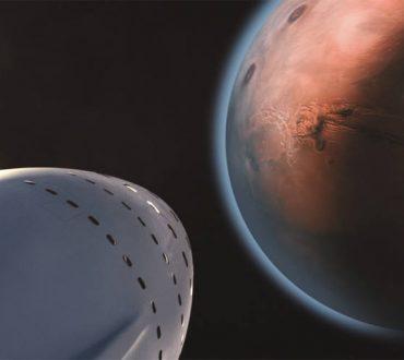 Πλανήτης Άρης: Επιστήμονες ανακάλυψαν υπόγειες λίμνες νερού σε υγρή μορφή