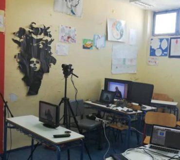 Αυλώνας: Δημιουργήθηκε ειδικό κανάλι τηλεκπαίδευσης για τους κρατούμενους μαθητές