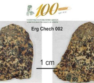 Έλληνες επιστήμονες μελετούν μοναδικό ηφαιστειακό πέτρωμα παλαιότερο από τη Γη κατά 22 εκατομμύρια χρόνια