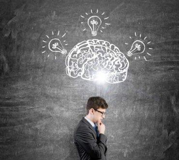 14 φυσικοί τρόποι να βελτιώσετε τη μνήμη σας