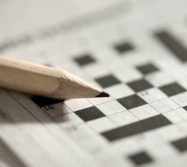 Τα σταυρόλεξα και τα παιχνίδια μνήμης καθυστερούν τη νοητική αποδυνάμωση που οφείλεται στη γήρανση