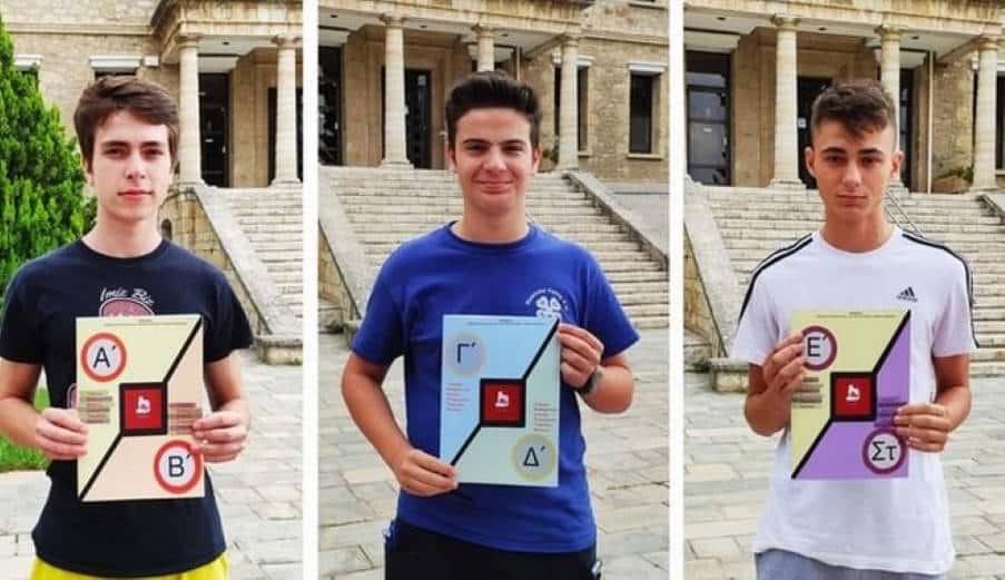 Θεσσαλονίκη: Τρεις μαθητές λυκείου δημιούργησαν εκπαιδευτική ιστοσελίδα για να βοηθήσουν τα μικρότερα παιδιά