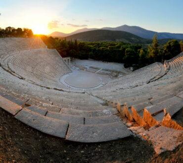 Αρχαίο θέατρο Επιδαύρου: Η κοιτίδα του παγκόσμιου πολιτισμού από ψηλά (βίντεο)