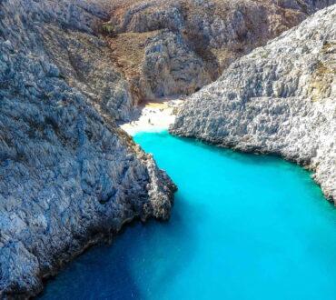 Condé Nast Traveller: 3 ελληνικές παραλίες ανάμεσα στις ομορφότερες της Ευρώπης