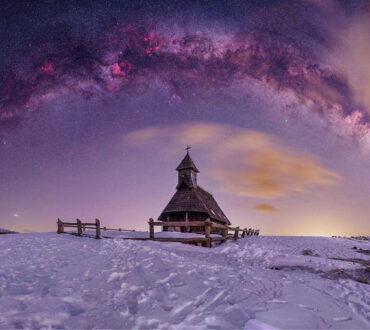 Capture the Atlas: Μαγευτικές φωτογραφίες του Γαλαξία μας μακριά από τα... φώτα της γης!