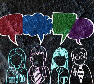 Πώς μπορούμε να επικοινωνούμε αποτελεσματικά με τον οποιονδήποτε - Η επιστήμη δίνει την απάντηση