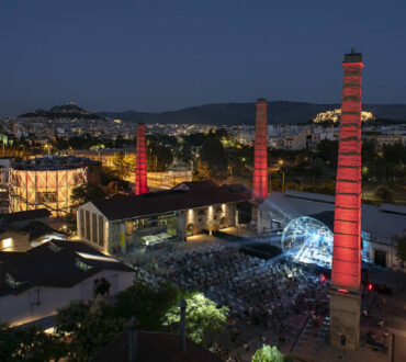 Athens Music Week: Ένα διεθνές φεστιβάλ για καλλιτέχνες και φίλους της μουσικής – Όλο το πρόγραμμα