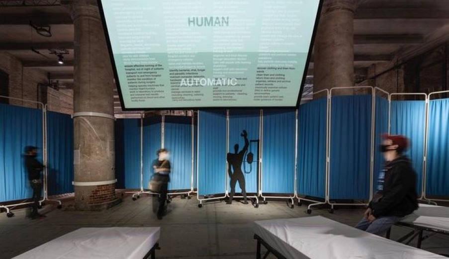 "H φετινή Μπιενάλε Αρχιτεκτονικής της Βενετίας παρουσιάζει το ""Νοσοκομείο του Μέλλοντος"""