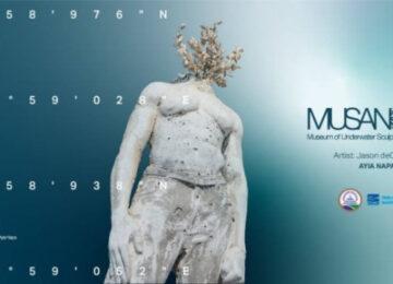 MUSAN: Το πρώτο υποθαλάσσιο Δάσος και Μουσείο του κόσμου ανοίγει στην Αγία Νάπα της Κύπρου