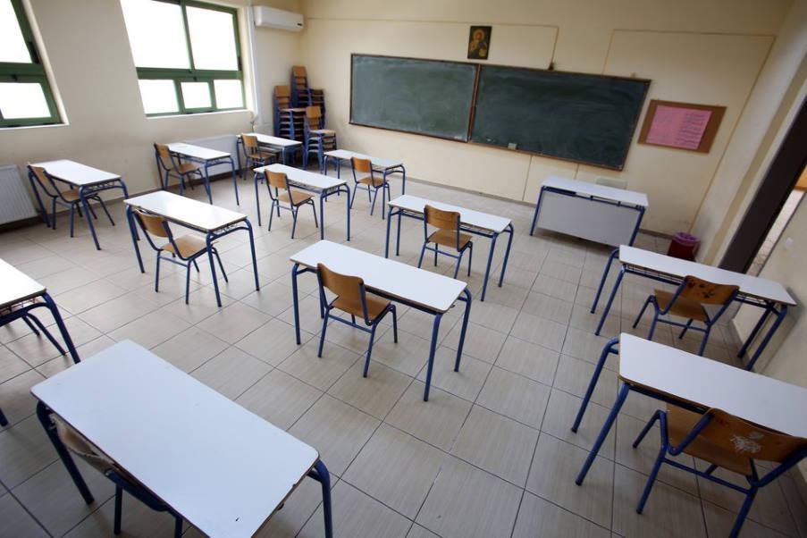 Πάτρα: Δασκάλα απολύθηκε επειδή διαμαρτυρήθηκε για τις κάμερες στο σχολείο