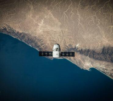Η SpaceX θα εκτοξεύσει δορυφόρο για την προβολή διαφημίσεων στο διάστημα