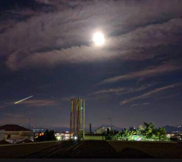 Εντυπωσιακό μετέωρο φώτισε τον νυχτερινό ουρανό της Αττικής... ορατό και σε άλλες περιοχές (Βίντεο)