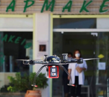 Τρίκαλα: Η πρώτη πανευρωπαϊκή μεταφορά φαρμάκων με drone σε απομακρυσμένες περιοχές (Βίντεο)