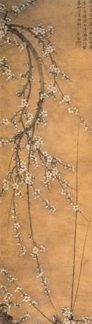 Ανθισμένη κερασιά Ιαπωνική Τέχνη