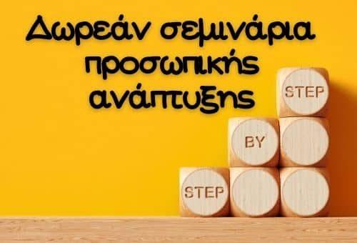 best-free-workshops5