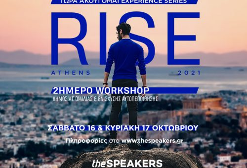 theSpeakers_RISE_903x750
